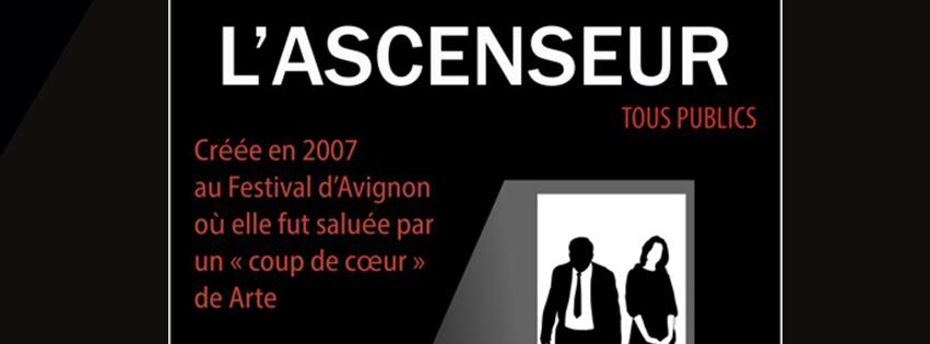 Spectacle L'Ascenseur de la Cie N-Actes